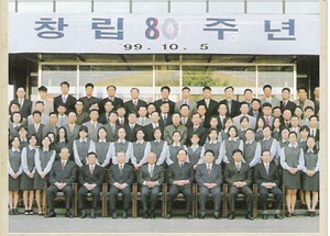 The 80th anniversary of KYUNGBANG foundation